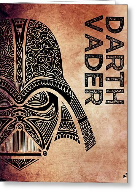 Darth Vader - Star Wars Art - Brown Greeting Card