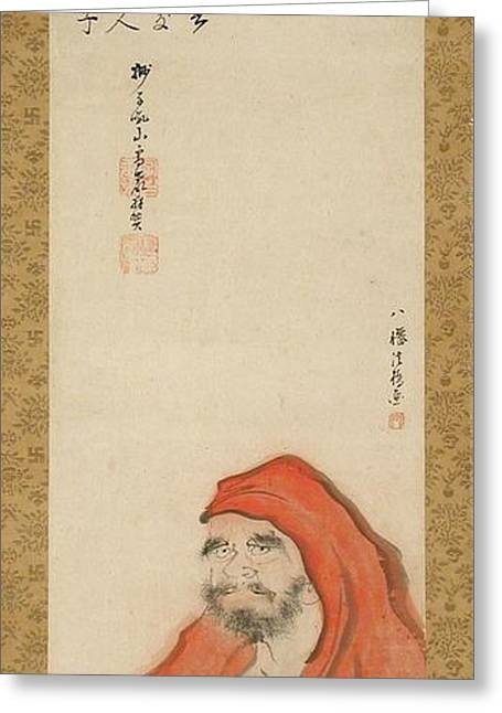 Daruma In A Red Robe Greeting Card by Celestial Images