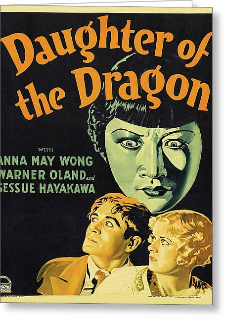 Daughter Of The Dragon 1931 Greeting Card by Mountain Dreams