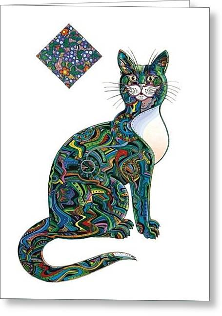Greeting Card featuring the painting Dave's Cat by Bob Coonts