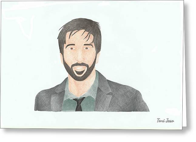 David Schwimmer Greeting Card