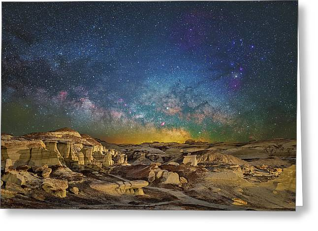 Dawn Of The Universe Greeting Card