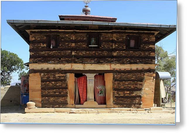 Debre Damo Monastery Greeting Card