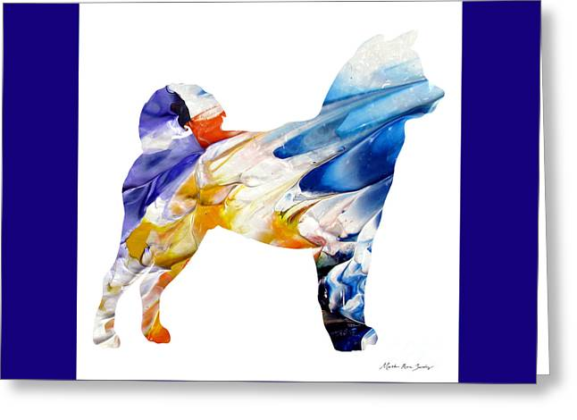 Decorative Husky Abstract O1015e Greeting Card