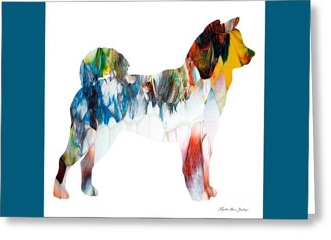 Decorative Husky Abstract O1015l Greeting Card