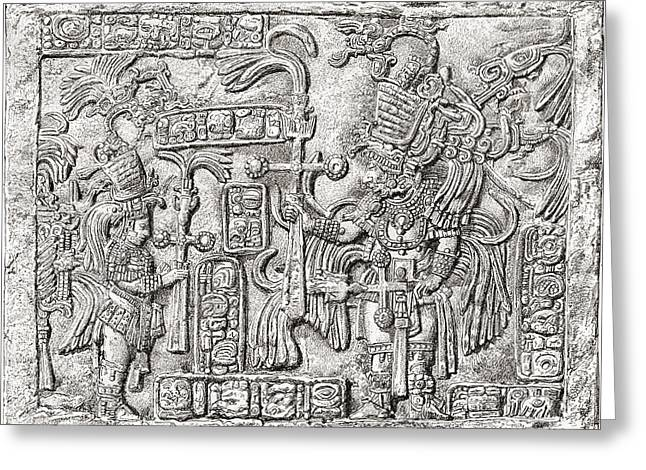 Decorative Lintel From The Ancient Greeting Card