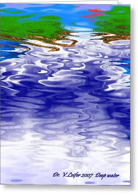 Deep Water Greeting Card by Dr Loifer Vladimir