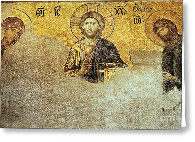 Deesis Mosaic Hagia Sophia-christ Pantocrator-judgement Day Greeting Card