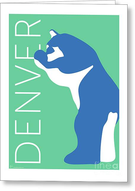 Greeting Card featuring the digital art Denver Blue Bear/aqua by Sam Brennan