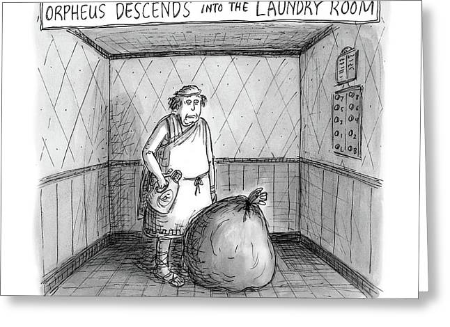 Descent Into The Laundry Room Greeting Card