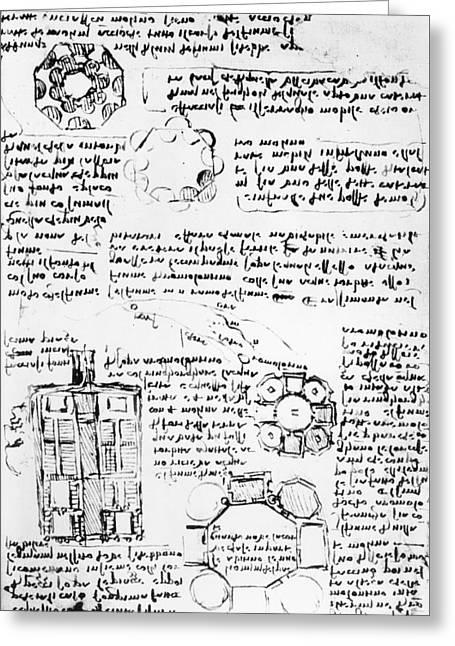 Design For A Palace And Park Greeting Card by Leonardo Da Vinci