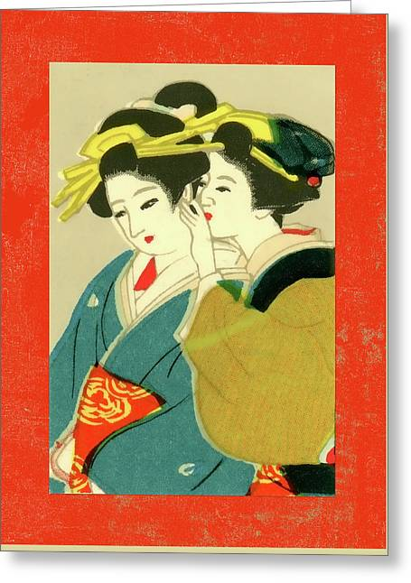 Designer Series Japanese Matchbox Label 127 Greeting Card