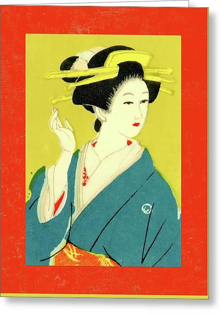 Designer Series Japanese Matchbox Label 128 Greeting Card