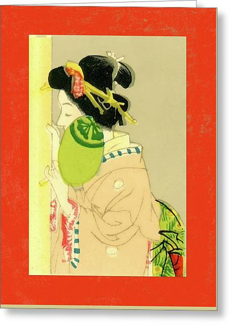 Designer Series Japanese Matchbox Label 129 Greeting Card