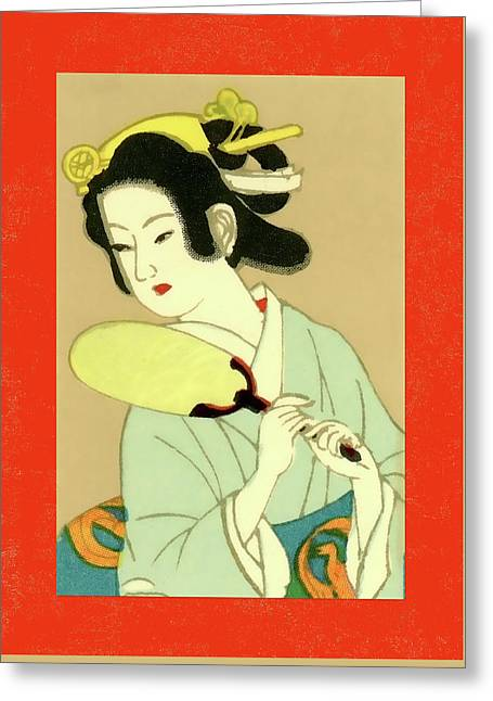 Designer Series Japanese Matchbox Label 130 Greeting Card