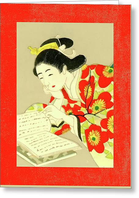 Designer Series Japanese Matchbox Label 131 Greeting Card