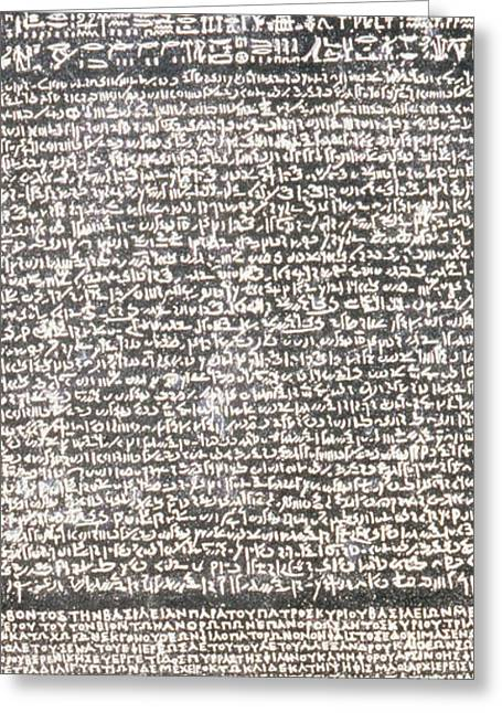 Detail Of The Rosetta Stone Greeting Card