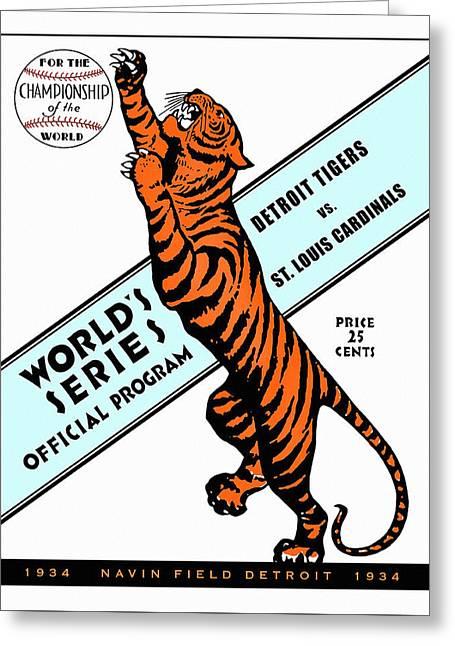 Detroit Tigers 1934 World Series Program Greeting Card