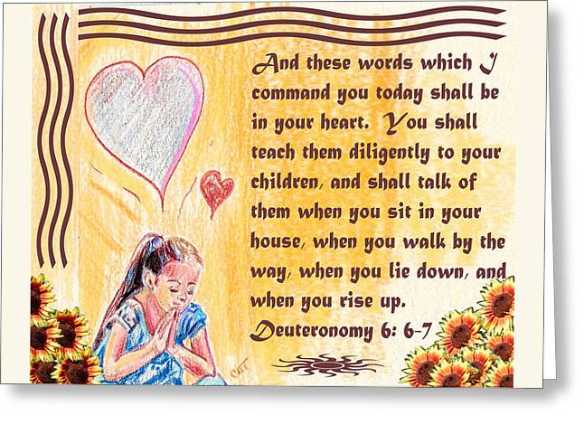 Deuteronomy6 Greeting Card