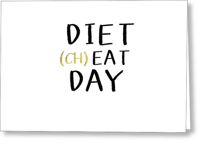 Diet Cheat Day- Art By Linda Woods Greeting Card by Linda Woods
