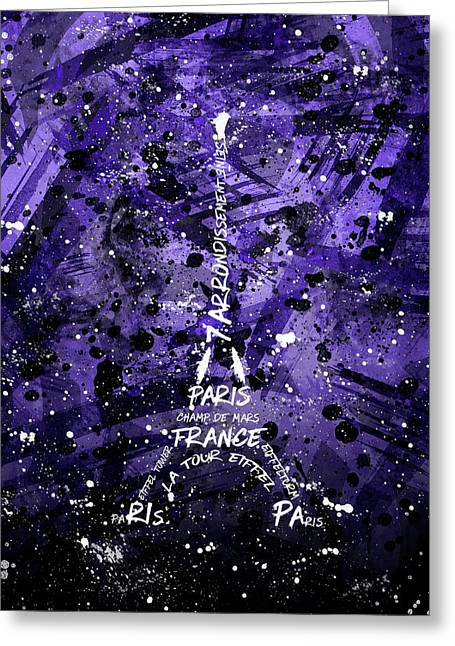 Digital Art Eiffel Tower - Purple Greeting Card by Melanie Viola