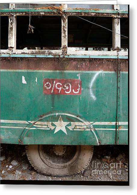 Dilapidated Vintage Green Bus In Burma - Side View With Tire Greeting Card by Jason Rosette