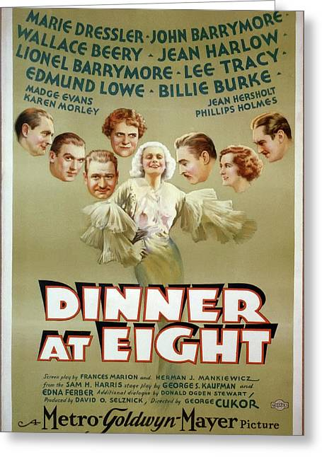 Dinner At Eight 1933 Greeting Card