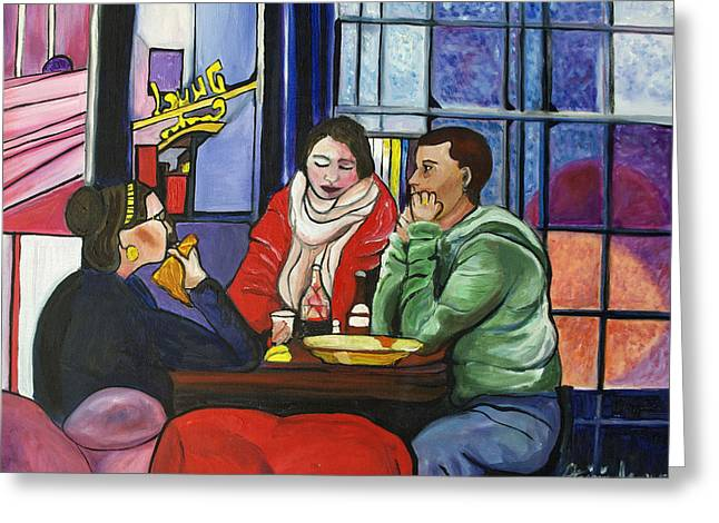 Dinner In Dam Greeting Card by Patricia Arroyo