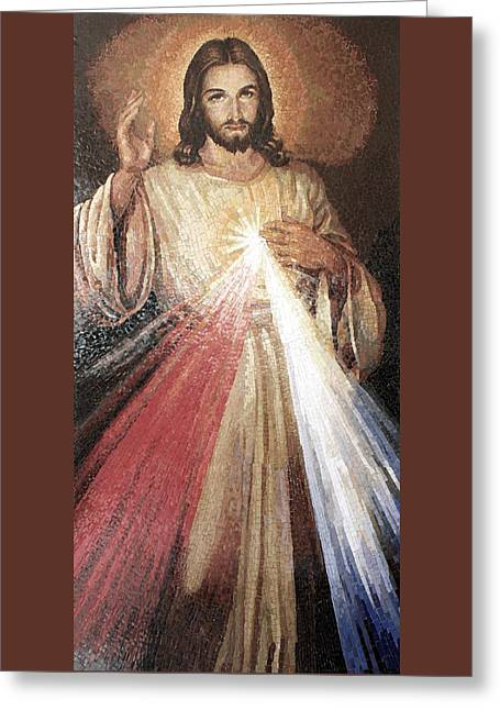 Divine Mercy 5 Greeting Card