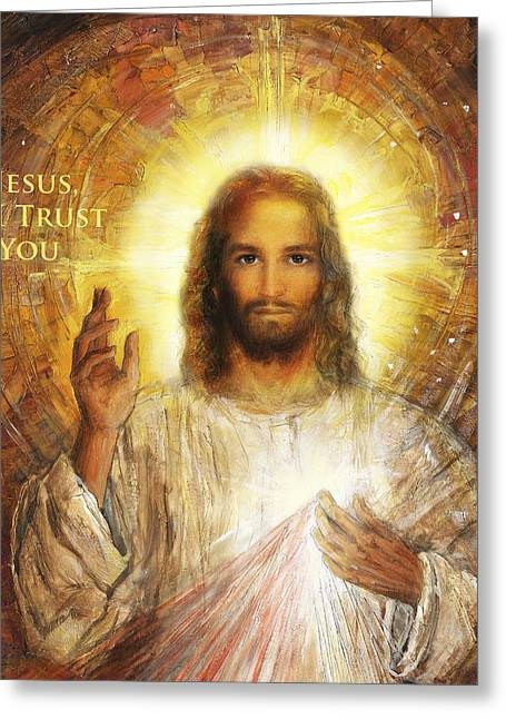 Divine Mercy, Sacred Heart Of Jesus 2 Greeting Card