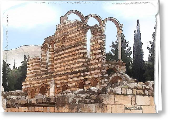 Do-00302 Ruins In Anjar Greeting Card
