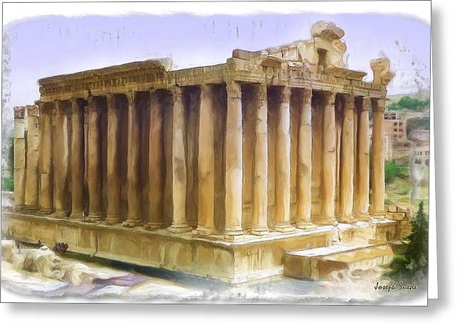 Do-00312 Temple Of Bacchus In Baalbeck Greeting Card by Digital Oil