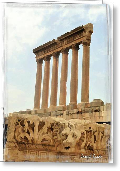 Do-00314 The 6 Corinthian Columns In Baalbeck Greeting Card by Digital Oil