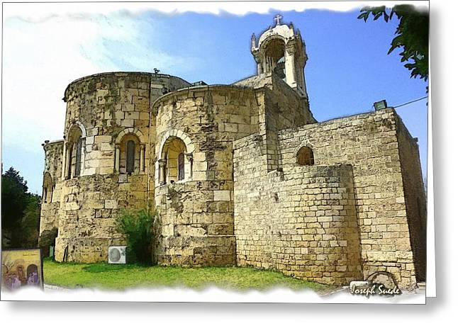 Do-00344 Church Of St John Marcus In Byblos Greeting Card