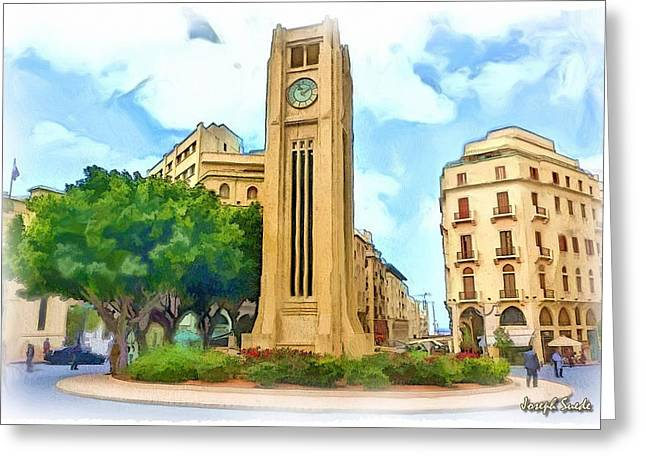 Do-00358 The Clock Tower Greeting Card by Digital Oil