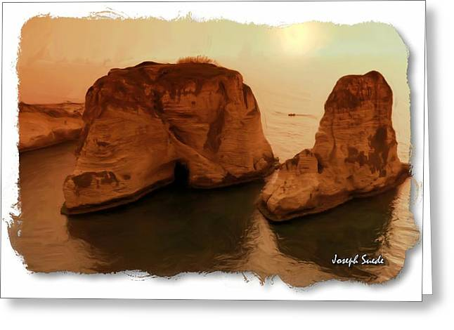 Do-00405 Raouche Sunset Beirut  Greeting Card by Digital Oil