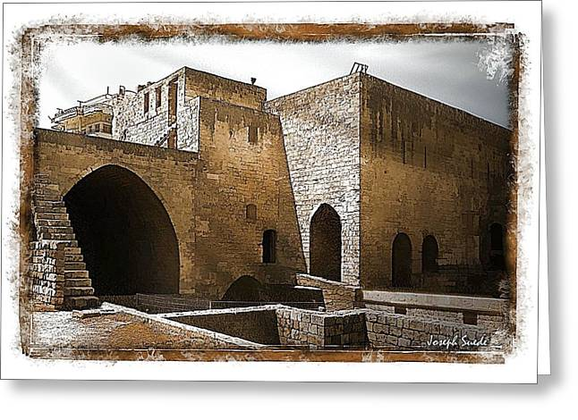 Do-00422 St Gilles Citadelle Greeting Card by Digital Oil