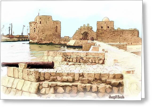 Do-00423 Citadel Of Sidon Greeting Card by Digital Oil
