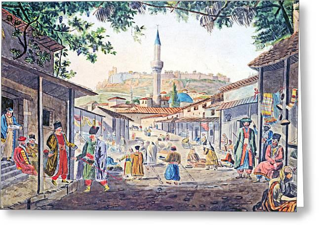 Dodwell Edward Athens Bazaar Greeting Card