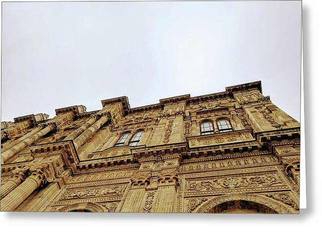 Dolmabahce Palace Greeting Card