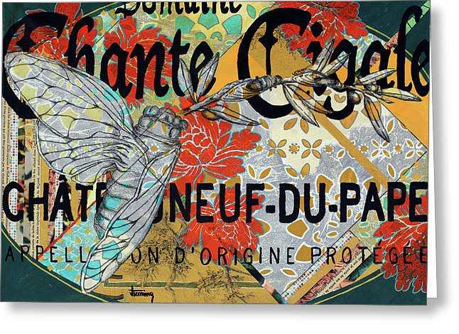 Domaine Chante Cigale Greeting Card