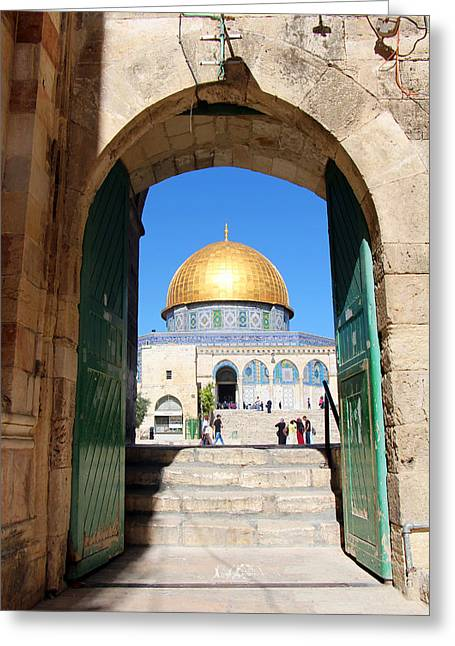 Dome Of The Rock Gate Greeting Card by Munir Alawi
