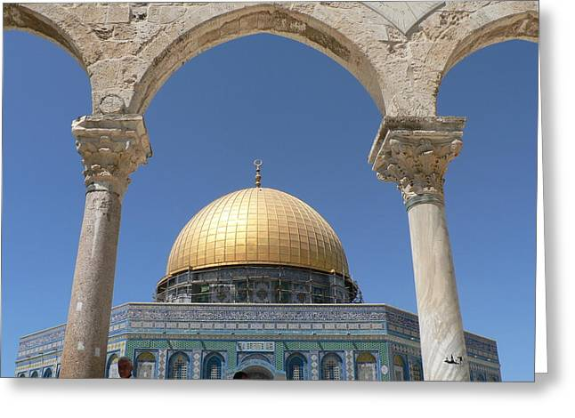 Dome Of The Rock Greeting Card by James Lukashenko