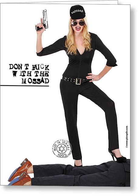 Dont F... With The Mossad Greeting Card by Pin Up  TLV