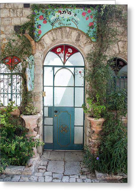 Greeting Card featuring the photograph Door Entrance To The Art by Yoel Koskas
