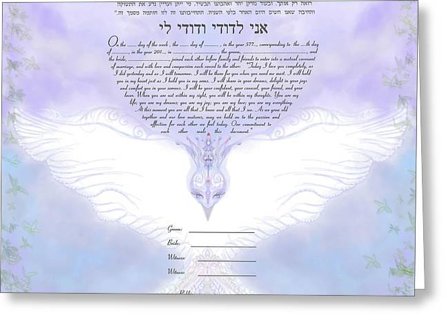 Dove -ketubah-reformed And Interfaith Version Greeting Card