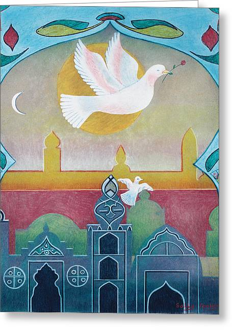 Dove Pastels Greeting Cards - Dove with Blue Arch Greeting Card by Sally Appleby