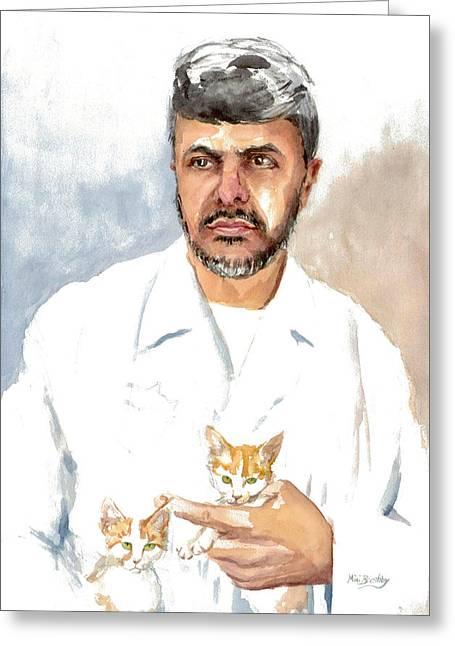 Dr Yoossef Greeting Card