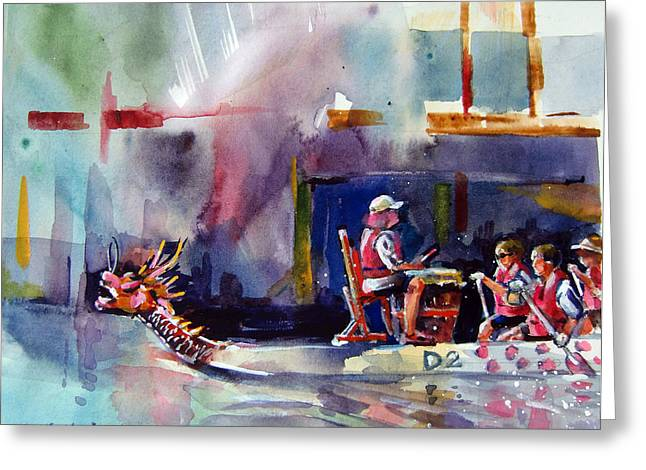 Dragon Boat Race Greeting Card by Mitzi Lai