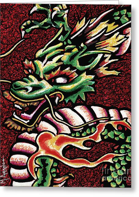Dragon Greeting Card by Maria Arango